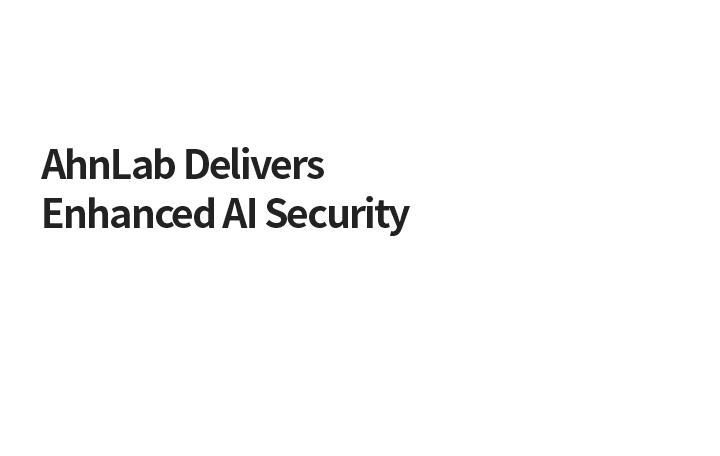 AhnLab Resolves Rising Threats with AI-based Security